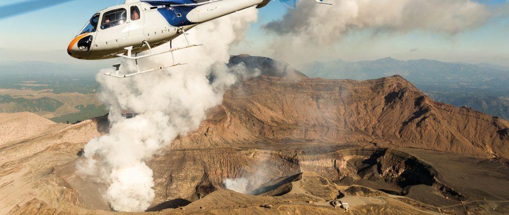 טיסה מעל הר אסו
