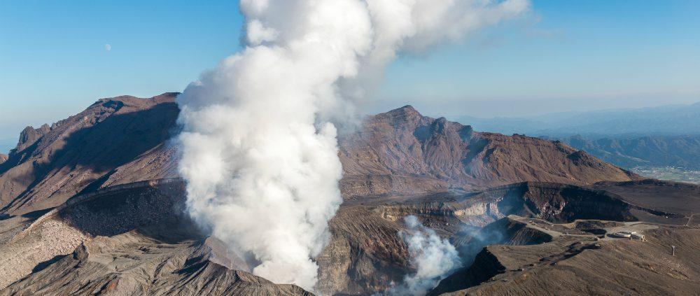 Aso Volcano Kyushu (Japan)