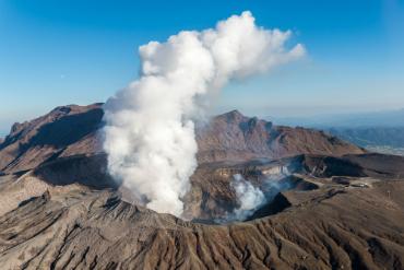 הר הגעש אסו