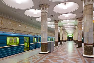 תחנות רכבת התחתית של מוסקבה