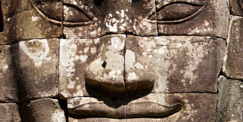 ויאטנם קמבודיה תמונה ראשית
